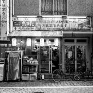 Photowalk through Taito-ku, Tokyo, Japan - Image no. 28