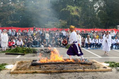 A decisive moment from the annual fire-walking festival at Yugasan Rendaiji Temple in Kurashiki, Okayama Prefecture, Japan.