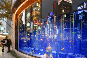 Wako Department Store Window Reflection, Ginza, Tokyo, Japan Photo