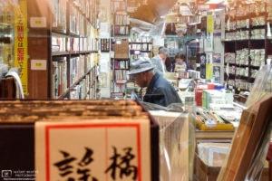 Customers in Used Books Bookstore, Jimbocho, Tokyo, Japan Photo