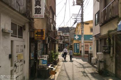 Side Street with Photographer's Studio, Kagurazaka, Tokyo, Japan Photo