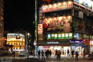 Nighttime Crossing, Meguro Ekimae, Tokyo, Japan Photo