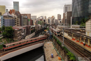 Kanda River from Hijiri Bridge, Ochanomizu, Tokyo, Japan Photo