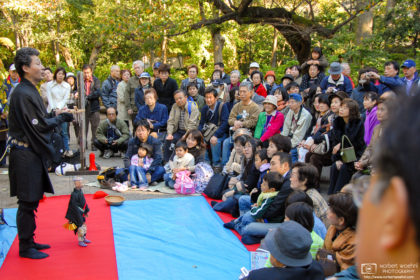 Puppet Player Performance, Rikugien Garden, Tokyo, Japan Photo