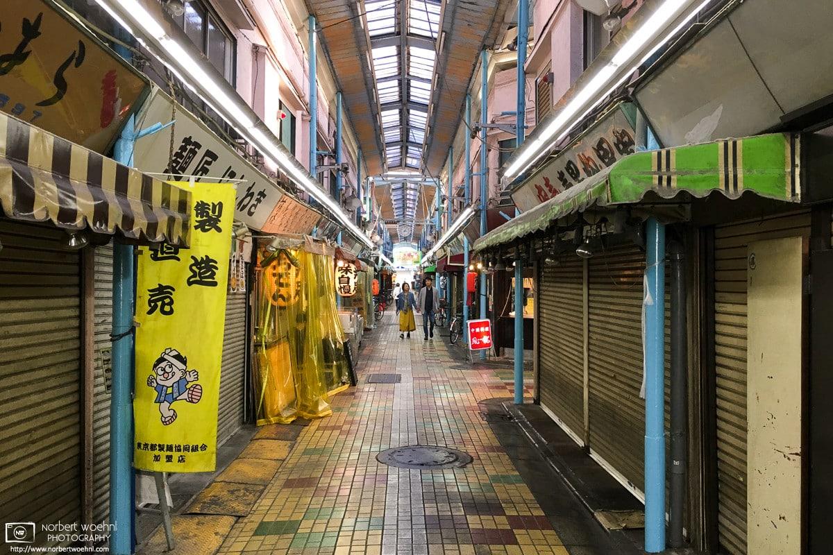 A look into the old Nakamise Shopping Street in Tateishi, Katsushika-ku, Tokyo, Japan.