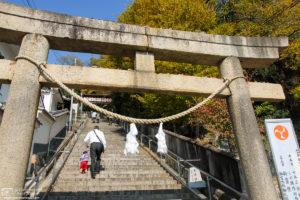 Ascent to Achi Shrine, Kurashiki, Japan Photo