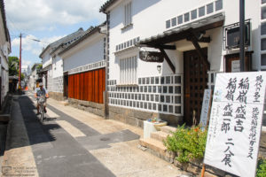 Old Side Street, Kurashiki, Japan Photo