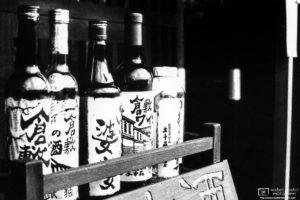 Bottles and Labels, Bikan Historical Area, Kurashiki, Japan Photo
