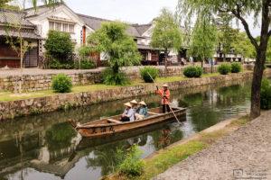 Boat Tour, Bikan Historical Area, Kurashiki, Japan Photo
