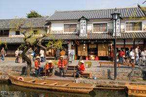 Tour Boats, Bikan Historical Area, Kurashiki, Japan Photo
