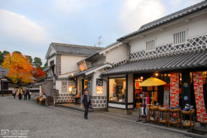 Autumn Mood, Bikan Historical Area, Kurashiki, Japan Photo