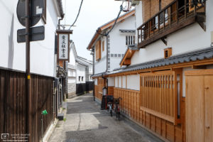Renovated Warehouses, Bikan Historical Area, Kurashiki, Japan Photo