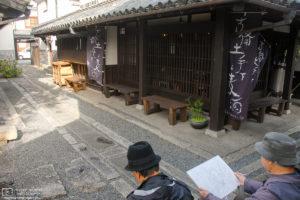 Sketch Artists, Bikan Historical Area, Kurashiki, Japan Photo