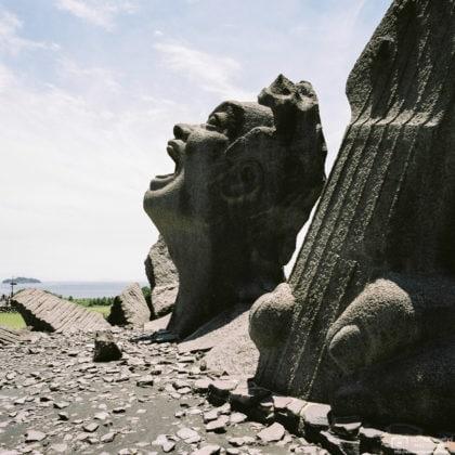 The 'Portrait of a Scream' Monument on Sakurajima Island outside Kagoshima in Kyushu, Japan.