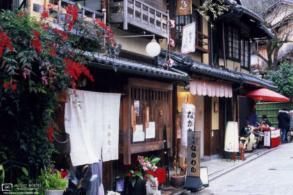 A view of some old shop and restaurant exteriors in the Sannenzaka area of Kyoto, Japan.