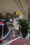 An interesting residential corner captured during a quiet mid-July evening walk in Itabashi-ku, Tokyo, Japan.