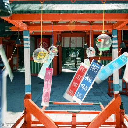 Wind chimes (furin) are getting blown by a summer breeze at Sumiyoshi Jinja in Fukuoka, Japan.