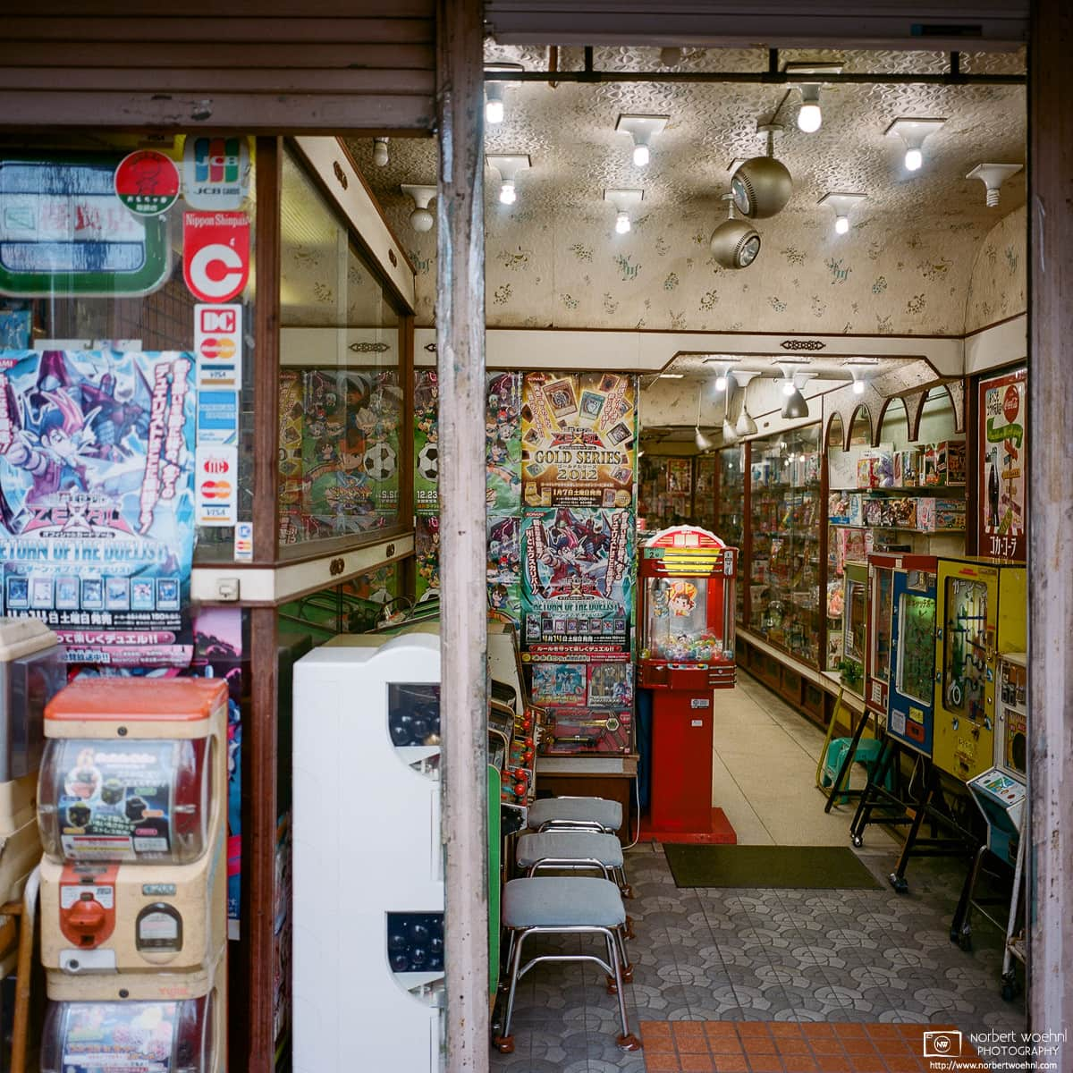 View of the entrance to a vintage games shop and museum in the Nakajuku area of Itabashi-ku, Tokyo, Japan.