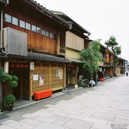 View along a line of historic buildings in the Nishi Chayagai (西茶屋街) district of Kanazawa in Ishikawa Prefecture, Japan.