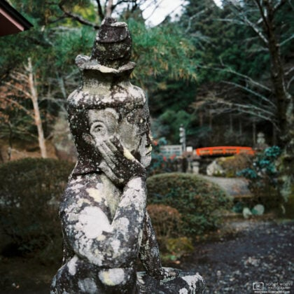 Close-up of a stone statue in the garden at Oya Temple (大谷寺, Ōyaji) outside the city of Utsunomiya, Japan.