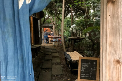 On a walk around the Daikanyama area in Tokyo, Japan, I came across this small hidden spot selling organic beer.