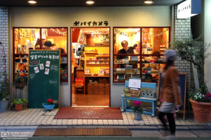 Popeye Camera is a delightful neighborhood photo and camera store in the Jiyugaoka neighborhood of Meguro, Tokyo, Japan.