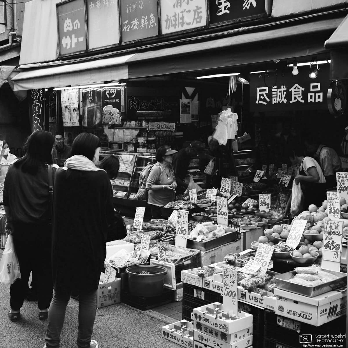Daily business at a greengrocer in the old Yanaka Ginza shopping street in Tokyo, Japan.