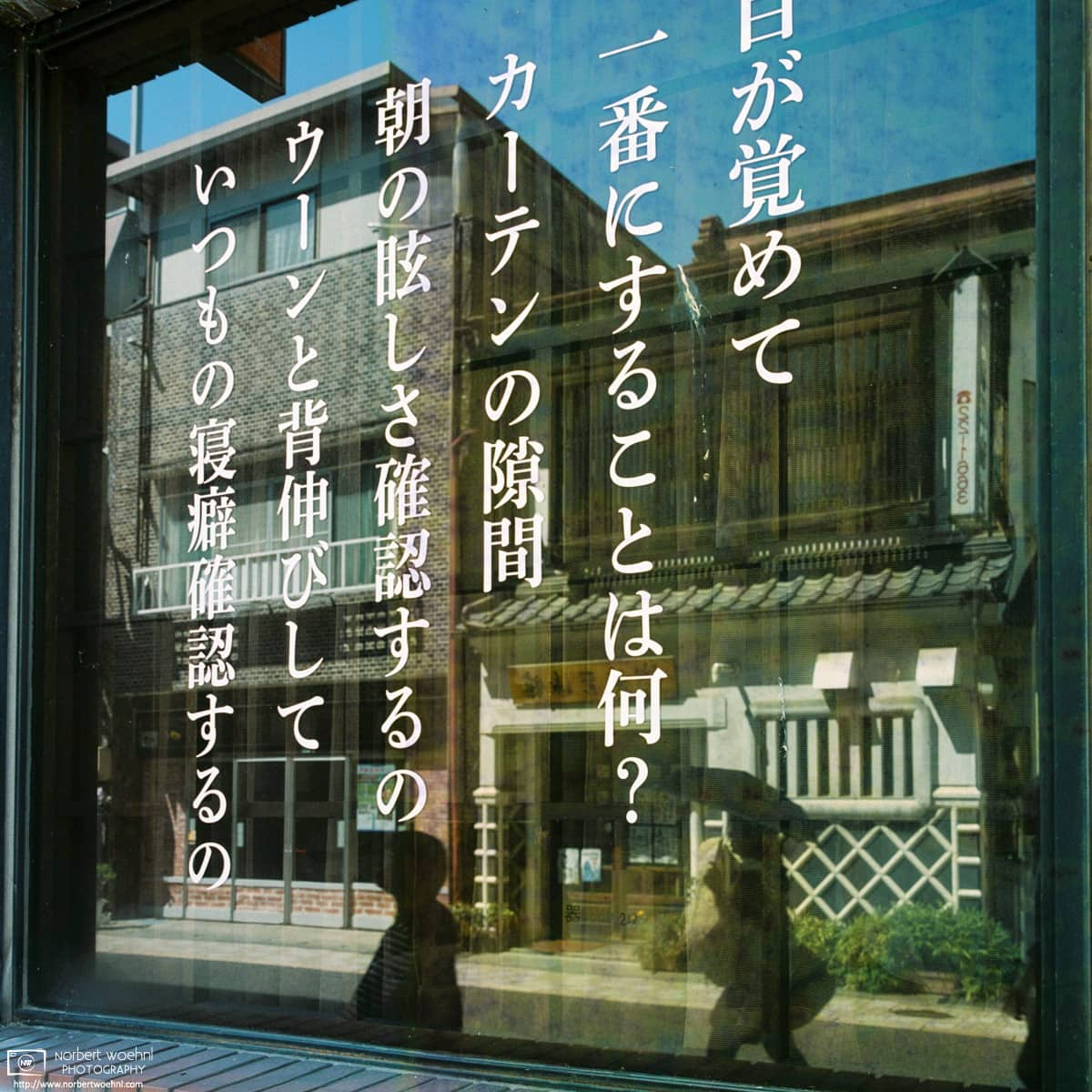 A reflection of a street scene from a shop window in Ueda City in Nagano Prefecture, Japan.