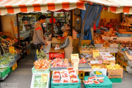 A delightful scene from a local greengrocer's shop in the Osu district of Nagoya, Japan.