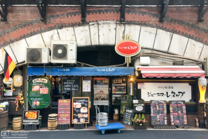 A beer delivery has just arrived at a German pub in the Yurakucho area of Tokyo, Japan.