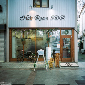 Exterior of a hairdresser's shop at Gondo Shopping Street in Nagano, Japan.