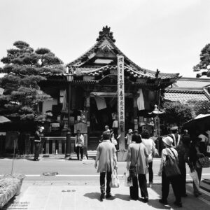 Visitors are approaching Seisonin, a smaller temple in close proximity to the iconic Zenkoji Temple of Nagano, Japan.