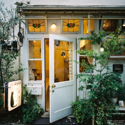 An inviting-looking entrance to a small cafe in Asagaya, located in the Suginami ward of Tokyo, Japan.
