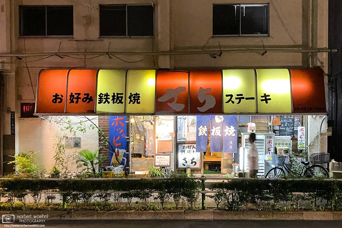 Nighttime impression outside a teppanyaki and steak restaurant in Itabashi-ku, Tokyo, Japan.