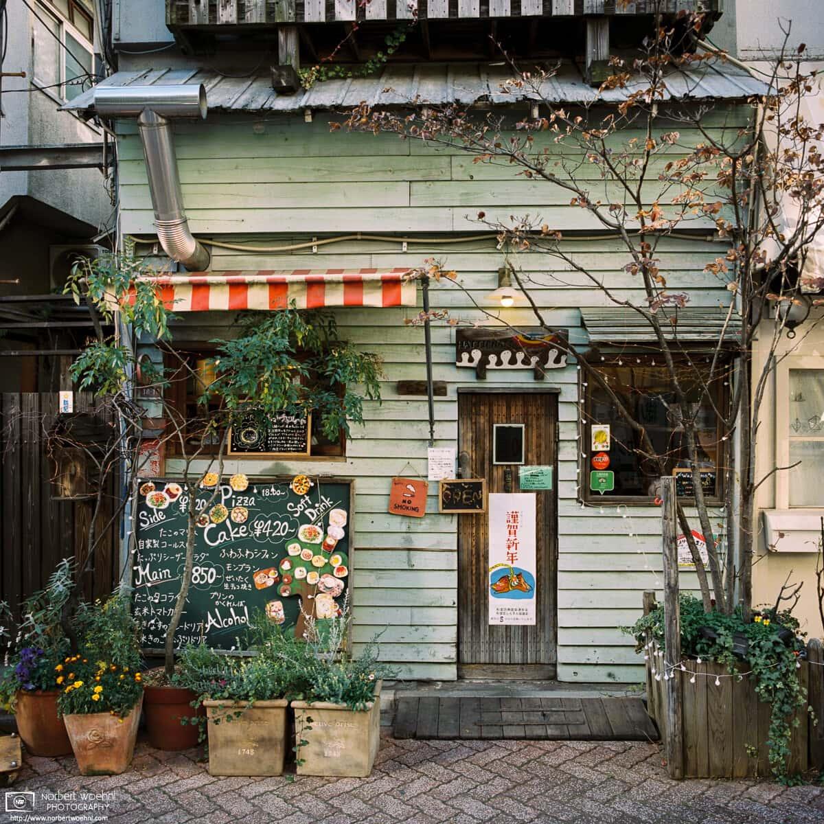 An exterior view of the HATTIFNATT café and gallery in Kōenji, Tokyo, Japan.