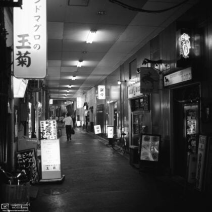 A tunnel of small Izakaya (Japanese pubs) in the area around Yurakucho Station in Tokyo, Japan.