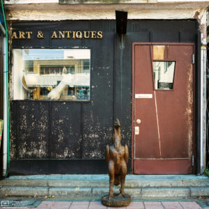 Exterior of an antiques shop in the Koenji area of Tokyo, Japan.