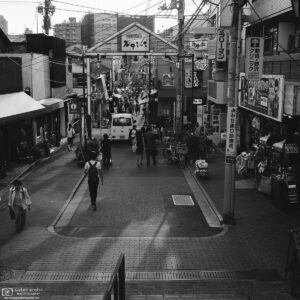 A view of Yanaka Ginza, and old-style shopping street in the Taito ward of Tokyo, Japan.