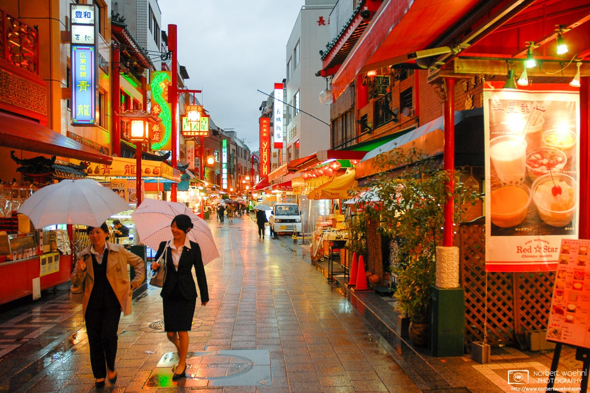 A colorful impression from a rainy evening around the Chinatown area of Kobe, Japan.