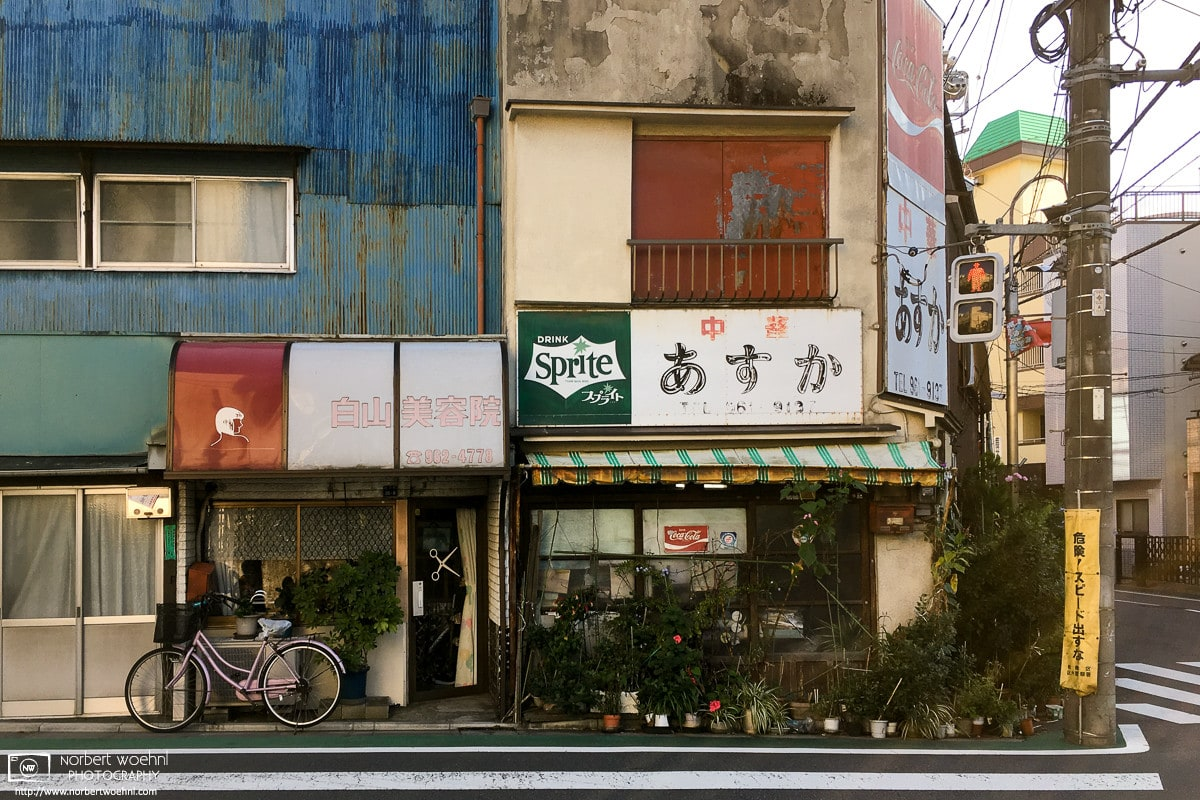 Another time capsule of two old-time shops at this street corner in Itabashi-ku, Tokyo, Japan.