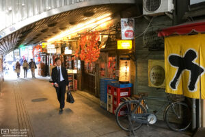 The Yurakucho Concourse in Tokyo, Japan, is home to a surprising amount of small bars and eateries.